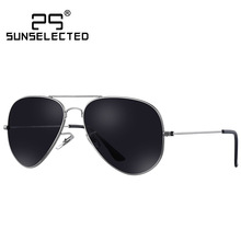 Vintage Pilot Sunglasses Women Brand Designer 2016 Mirror Sunglasses Men Coats Outdoor Cool Pesca oculos de sol Eyewears SG27(China (Mainland))