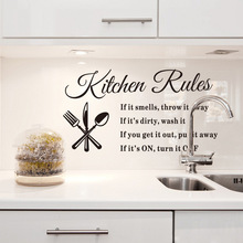 DIY Removable Wall Stickers Kitchen Rules Decal Home Accessories Beautiful Pattern Design Decoration