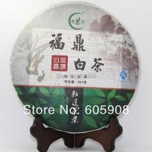 2010 Year White Tea*  Aged  Organic  Bai Mu Dan Cake 375g