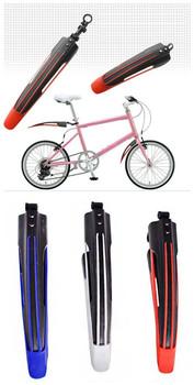 NEW Bicycle Bike Front / Rear Mud Guards Mudguard Set Mountain bike Fenders grey Free shipping