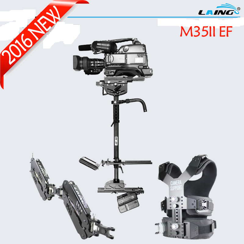 16kg LAING M35II EF Professional Hevy Duty Carbon Fiber Video Film Camera Stabilizer Steadicam System with Vest Dual Support Arm(China (Mainland))
