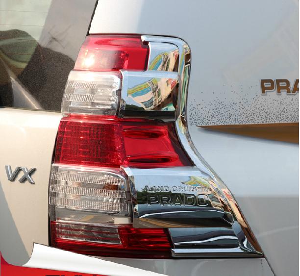 2014 Chrome Tail Light Lamp Cover For Toyota Land Cruiser Prado FJ 150 Accessories