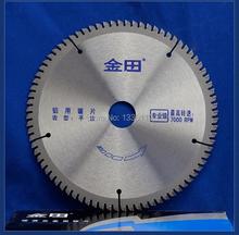 1 unids 7 » pulgadas 180 * 80T * 25.4 hoja de sierra circular de corte 7 aleación de aluminio PVC tablero de densidad de plástico perfil de acero