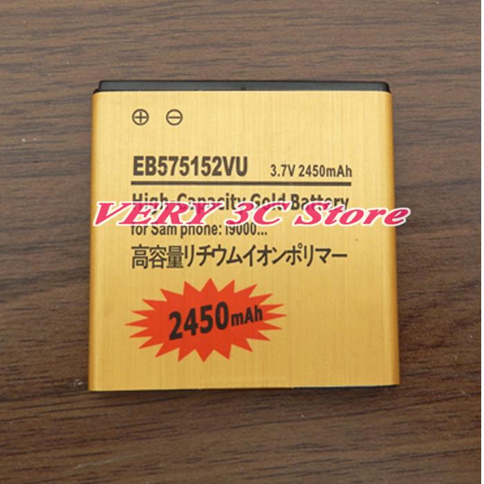 5 ps 2450mah Golden battery EB575152VU Battery For Samsung Galaxy S i9000 GT-I9000 i9001 i9003 T959 Bateria Batterij Accumulator(China (Mainland))