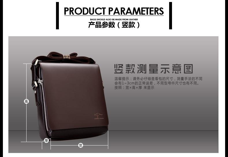 Мужская сумка из кожи. в коричневом цвете фото