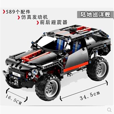Land Cruiser LC200 decool 3341 Original Blocks brain game SUV Assembling toys self-locking bricks  Car model Hummer<br><br>Aliexpress