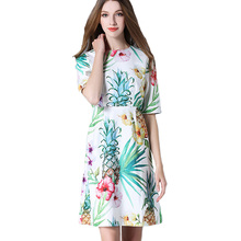 2017 Spring Womens New Fashion Doll Collar Elegant Vintage printing Slim Casual Party Evening Vestidos A-Line Office OL Dress - Hey Purchase Trade Co., Ltd. store