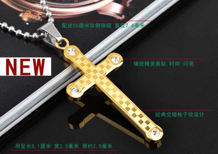 Golden Classic Plaid cross rhinestone 316L Stainless Steel pendant necklaces Never fade jewelry wholesaleTING JEWELRY STORE(China (Mainland))