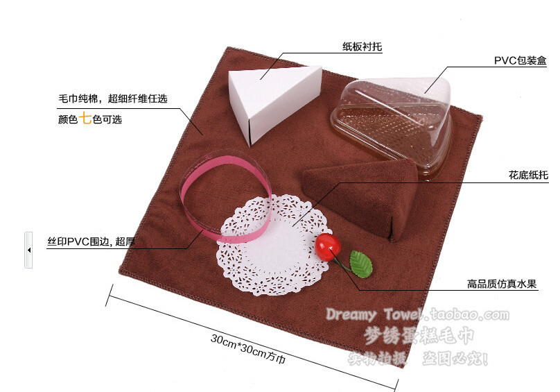 5 pieces 100% fiber fruit sandwich cake Towel 20x20cm Wedding Christmas Valentines Birthday gifts Baby shower gifts gift box(China (Mainland))