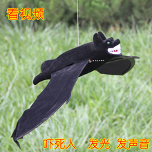 Halloween Haunted House Bar KTV night games decorative props Funny funny voice Tricky  toy bat(China (Mainland))
