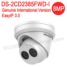 Buy DHL Free English version DS-2CD2385FWD-I 8MP mini network turret CCTV security camera POE, 30M IR, H.265 dome ip camera for $159.00 in AliExpress store