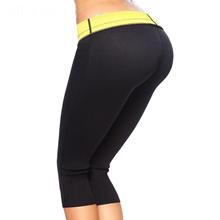 2016 hot sale shapers pants women slimming body shaper tummy control panties pant stretch neoprene leggings