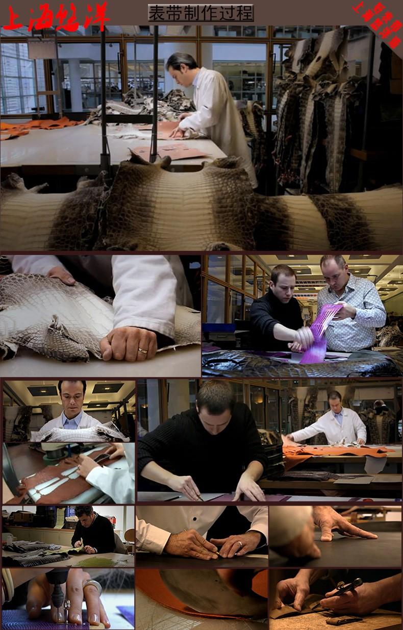 Крокодил кожаный ремешок для часов и плетеный пояс W3109255 18 | 20 мм серии нотч паша