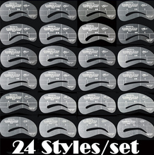 24pcs/set Eyebrow stencil Beauty eyes template stencils for eyebrows tools eye brow shaping kit Makeup product for Pencil Model