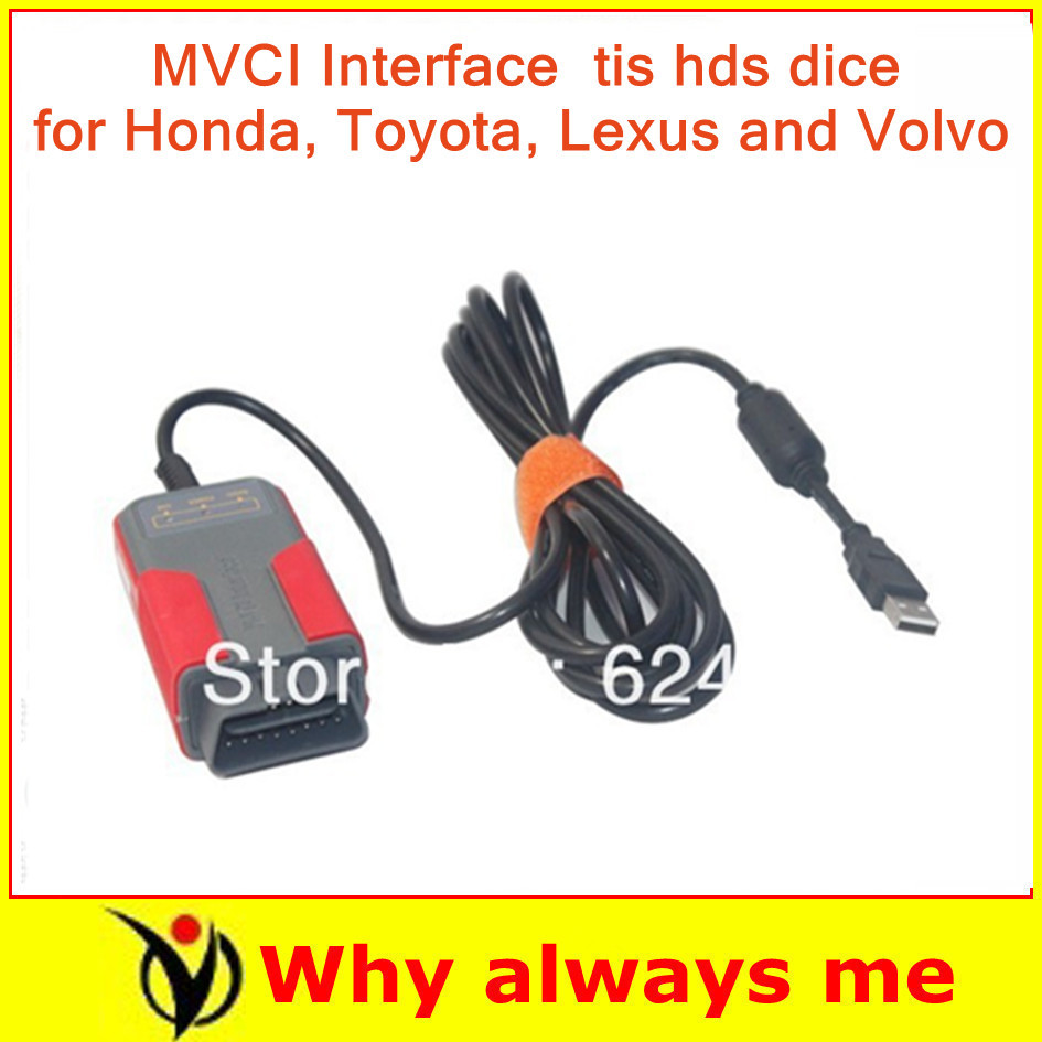 DHL free shipping mvci for toyota for h oda volvo tis diagnostic scanner for H0nda, Toyota, Lexus and Volvo brand cars(China (Mainland))