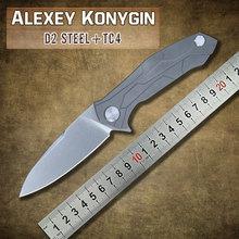 Nueva Alexey Konygin T50 plegable táctico del cuchillo que lleva lámina D2 pocket cuchillo TC4 mango supervivencia cuchillo que acampa herramientas EDC aire libre