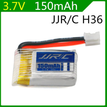 3.7v 150mah E010 E011 H36 F36 RC Quadcopter 150mah LIPO Battery 1pcs bateria  H36 Battery