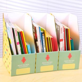 Home storage DIY Paper book magazine file box office Organizer office desktop Table box office desktop box J-071(China (Mainland))