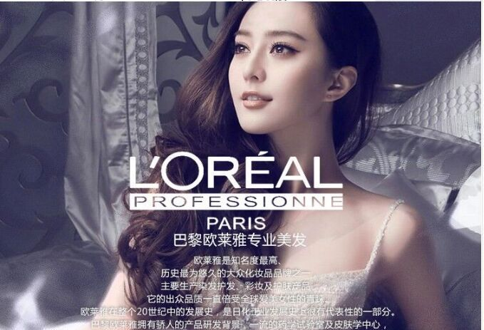 2015 new L 'oreal straighten kit disposable a comb to the end(China (Mainland))
