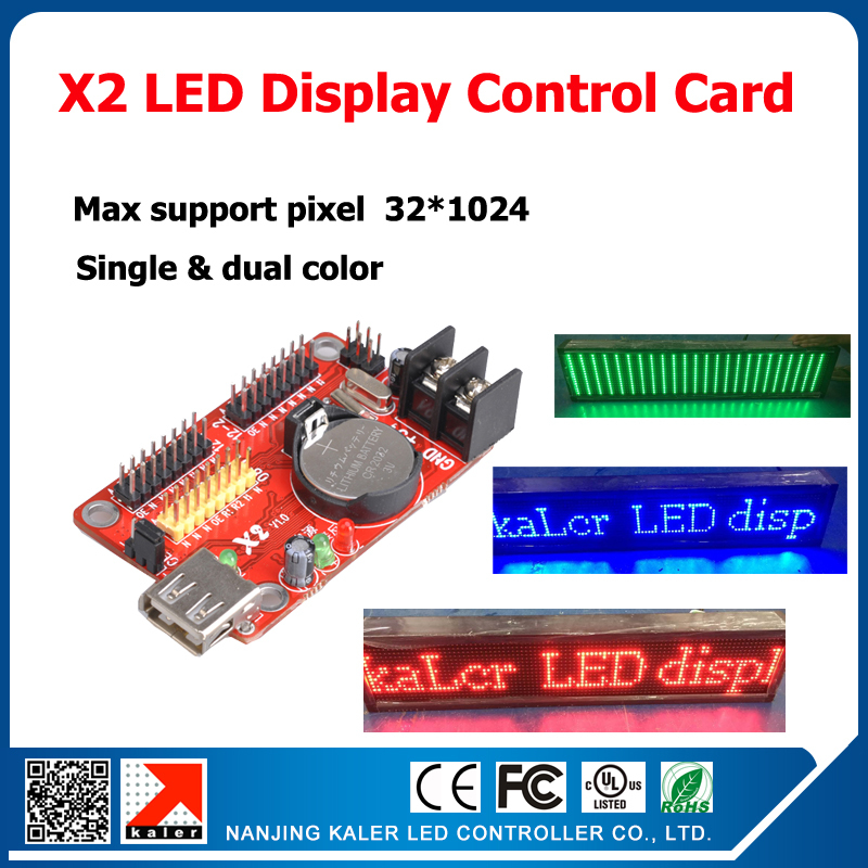 10pcs 1 lot X2 led sign control card 2pcs HUB12 1pcs HUB08 display control card get another 1pcs led control card as a present(China (Mainland))