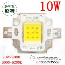 wholesale high power led 10w