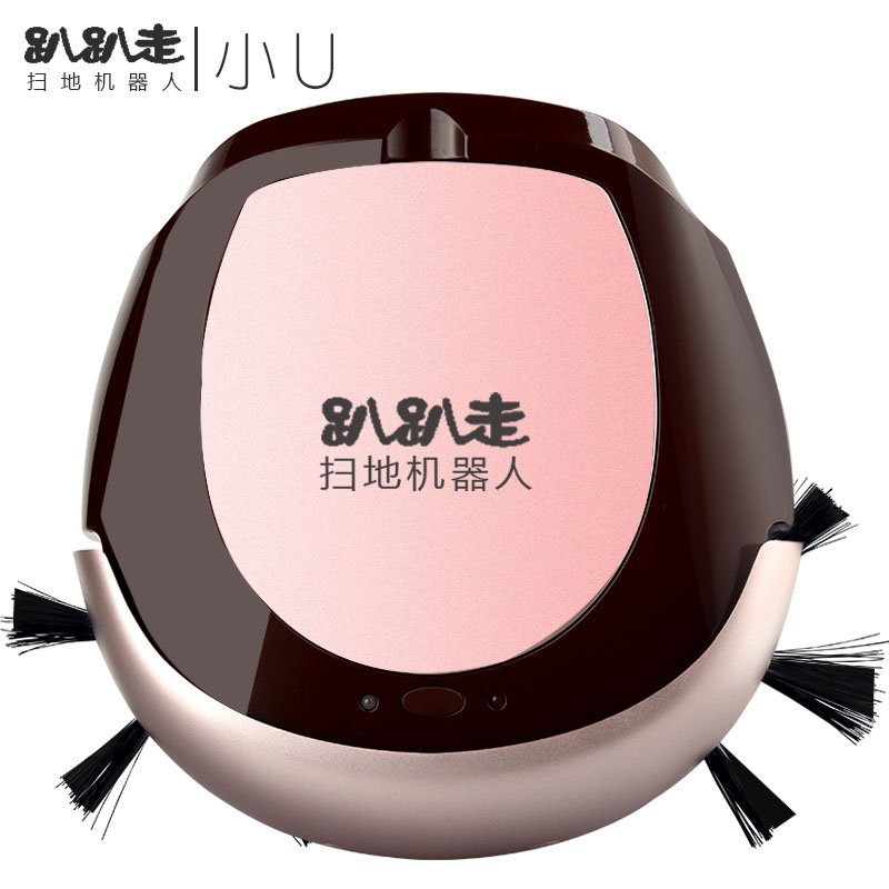 Chinese authentic Sweeping robots Sweep mopping the floor One machine Household vacuum cleaner Fully automatic Cleaning machine(China (Mainland))
