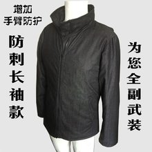 Long -sleeved clothing Linked stab neck collar can prevent a knife cut denim jacket coat concealed stainless steel self-defense