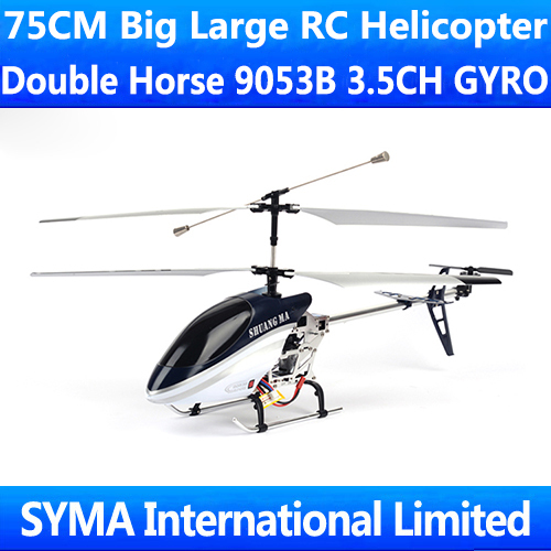 75CM 29inch Double Horse 9053B DH9053B 3.5CH Gyro Radio Remote Electric Control Big RC Helicopter RTF Metal Toys 1300mAh Battery(China (Mainland))