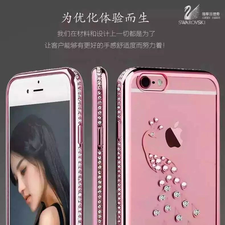 Luxurious Crystal Clear Swarovski diamond Case for iPhone 6 6S 4.7 inch Soft TPU Case(China (Mainland))