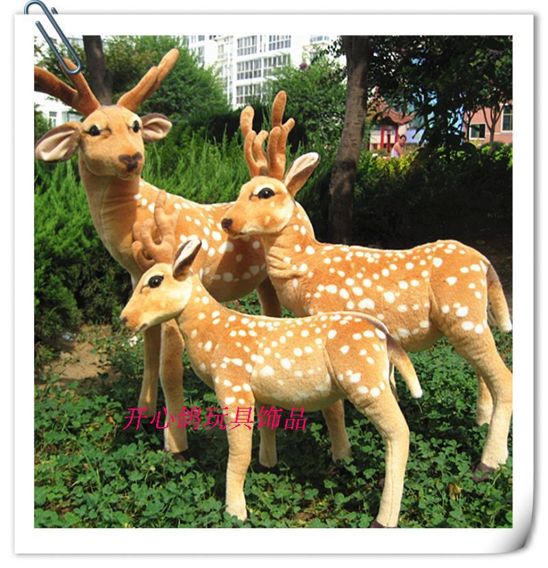 The Sika deer toys lovely standing plush doll Sika deer soft toy birthday gift about 60cm<br><br>Aliexpress