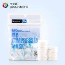 Beautyblend Q-8001 Maschera di Compressione Maschera di Carta Maschera di Carta FAI DA TE Super Sottile Compressa Mask Secco(China (Mainland))