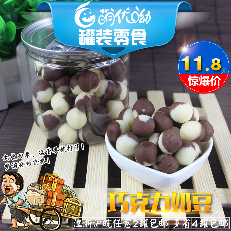 2016 New Coffee Cafetera Cafeteira Inner Mongolia Specialty Chocolate Milk Cheese Yogurt Beans 200g Snack Snacks Dairy Products(China (Mainland))