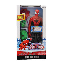 12 ''Titan Série Herói Homem De Ferro Hawkeye Vingadores Marvel Spiderman Com Arma Coleção Figuras de Ação Brinquedos de Presente Para O Miúdo menino(China)