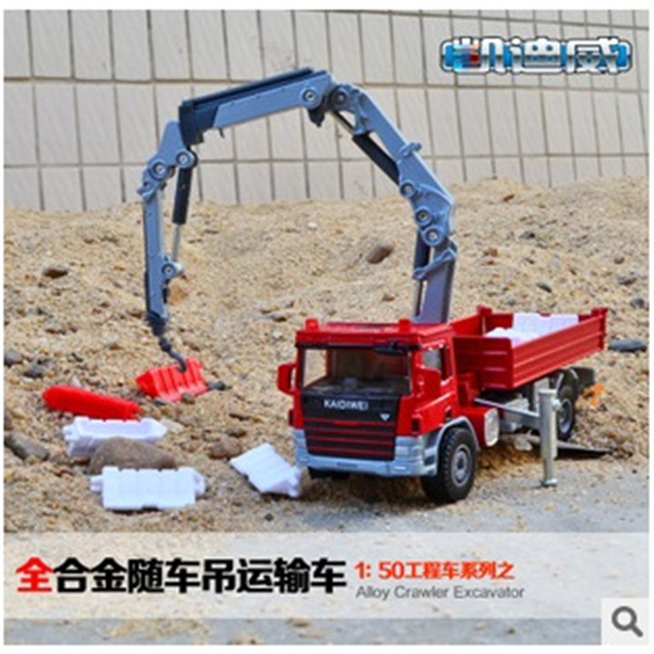 2015NEW 1/50 diecast engineering truck car model toy Construction vehicles Metal gift for kids finished goods blue free shipping(China (Mainland))