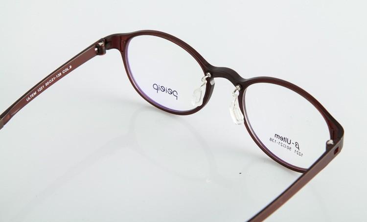 glasses frame utem (10)