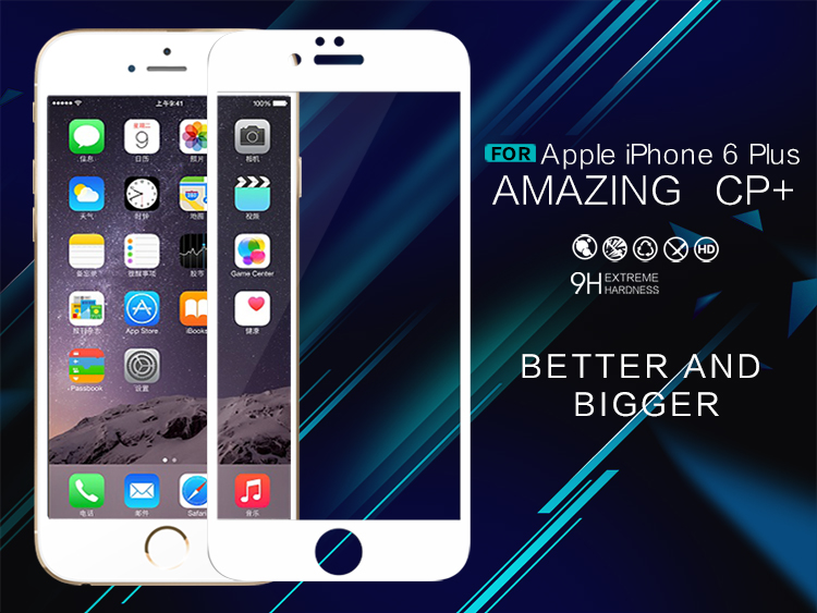 Nillkin Amazing CP 2 5D Complete Covering Anti Explosion Tempered Glass font b Screen b font