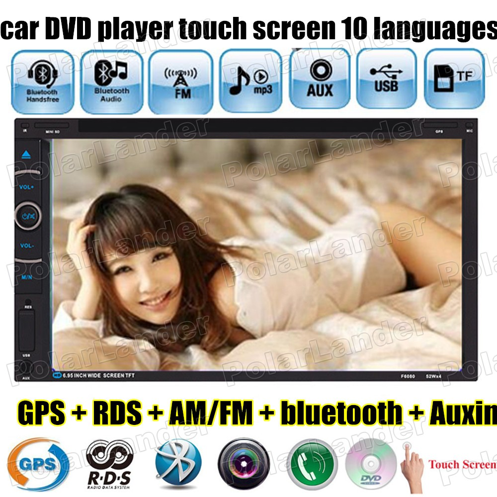 6.95 inch 2 DIN TF card Car DVD Player MP5 GPS Navigation 10 languages touch screen bluetooth AM FM RDS bluetooth Auxin USB(China (Mainland))