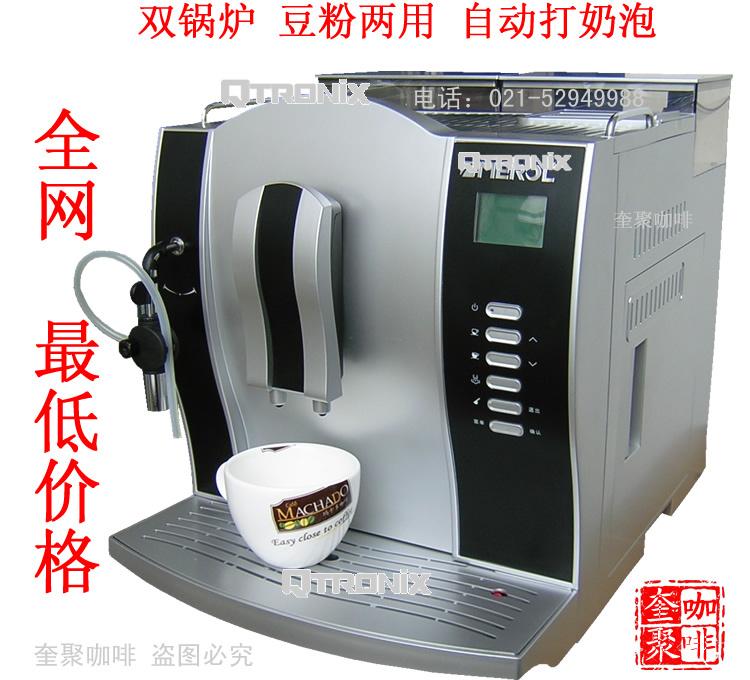 online kaufen gro handel auto kaffeemaschine aus china. Black Bedroom Furniture Sets. Home Design Ideas