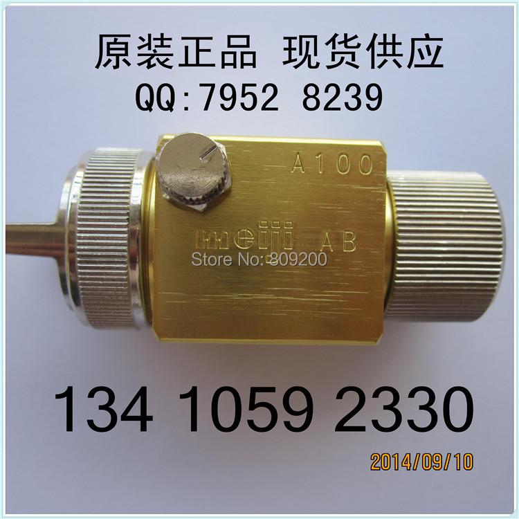 A-100 Meiji automatic spray gun(gernal purpose spray gun)<br><br>Aliexpress
