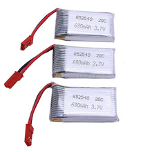 3Pcs/lot Upgrade Lipo Battery 3.7V 680MAH JST+ Lipo Charger For Phantom Fayee FY550 RC Helicopter Quadcopter Drone Airplane