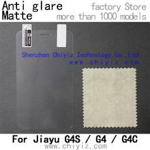 matte anti glare screen protector protective film for Jiayu G4 / Jiayu G4S / Jiayu G4C