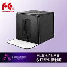 FLB-616AB 60cm professional photography equipment light tent photo studio portable lighting kit box CP - Adearstudio store