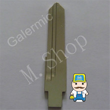 wholesale blank car key