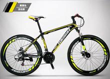 Buy EUROBIKE 21 27 speed bike 26*17 inch MTB disc brake alloy frame mountain bike 26 inch bicycle folding bike 160-185CM for $138.32 in AliExpress store