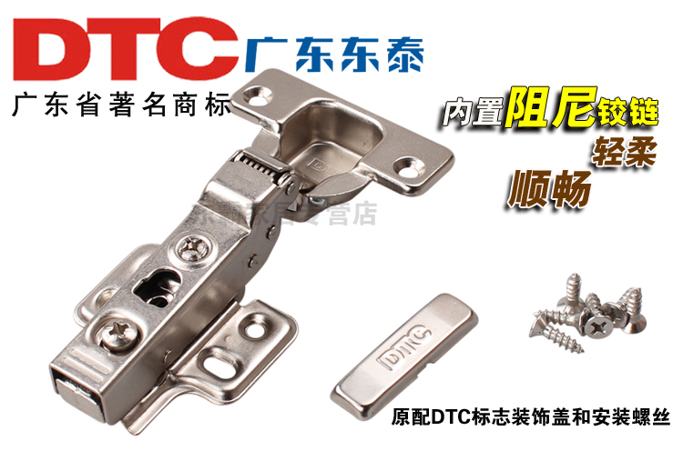 Hardware accessories Furniture fittings Door hinge Butt hinges Concealed hinges Detachable Cabinet hinges 2pcs/lot Free shipping(China (Mainland))