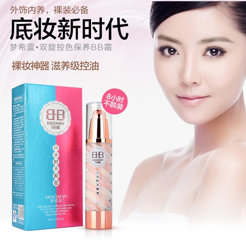 double color nourishing bb cc cream makeup concealer bb cream foundation whitening cream concealer base 60g<br><br>Aliexpress