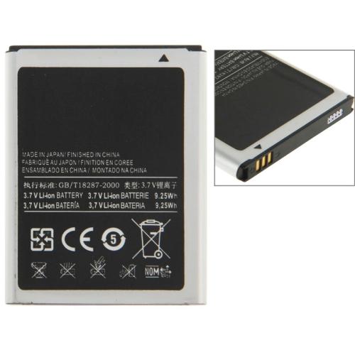 Гаджет  2500mAh EB615268VU Battery For Galaxy Note GT-N7000 N7000 GT-I9220 I9220 Batterie Batterij Bateria AKKU Accumulator None Электротехническое оборудование и материалы