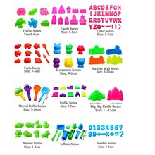 4-8pcs/lot Play Dough Playdough Polymer Clay Plasticine Mold Tools Set Kit Sand Beach Toy Begin Kids Baby Ability Traning Toy(China (Mainland))
