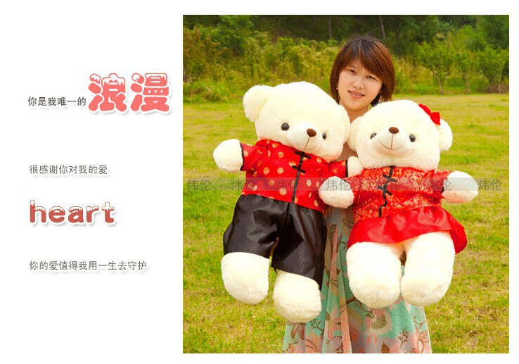 a pair of lovely Tang suit bear toys chinese wedding dress couples bear toys bed dolls wedding gift about 60cm(China (Mainland))