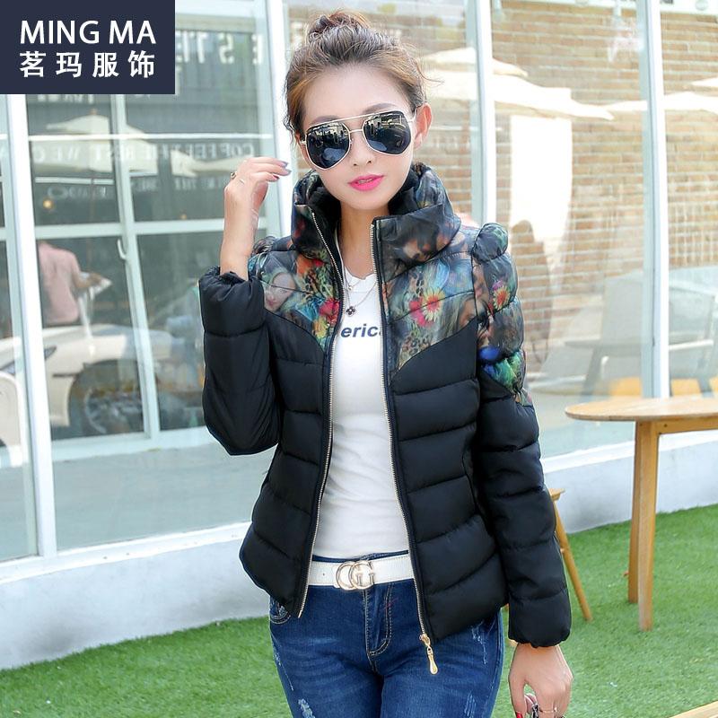 Winter Jacket Women Ukraine Parka Jackets Coats Manteau Femme Canada Manteau Female Woman Coat 2016 Ladies Cheap Down Clothings(China (Mainland))
